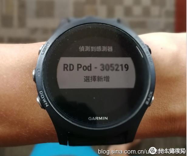 佳明跑步豆RDP使用方法介绍