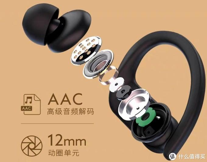 狂甩不掉的运动耳机该是怎样的?QCY T6给了你答案