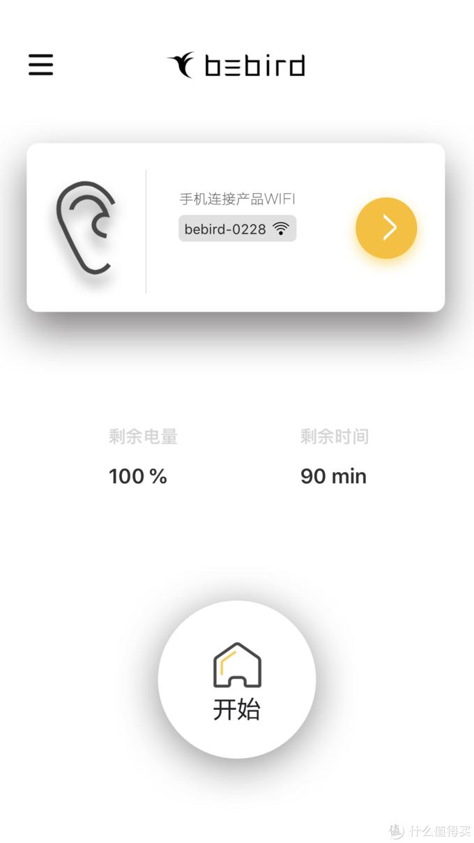 可视采耳蜂鸟X7 Pro —— 迟来的晒单评测