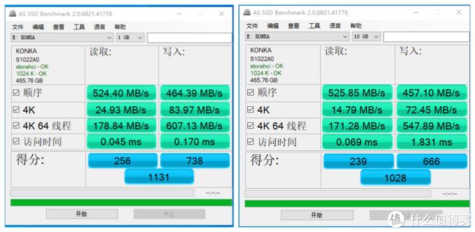 239元买张SSD,再战骑砍2