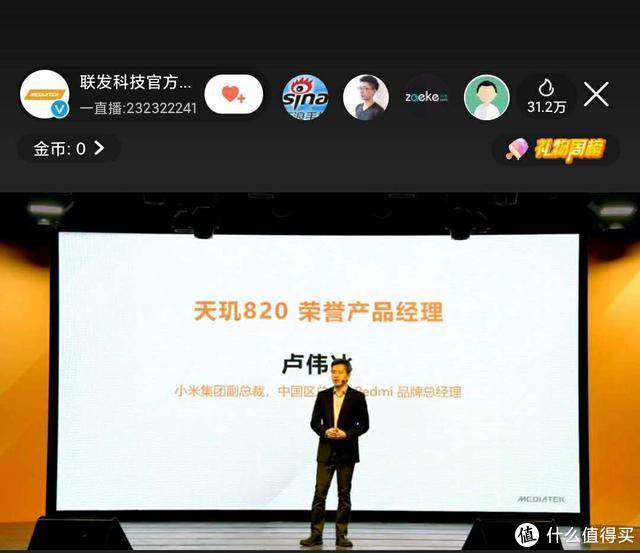 中端5G手机竞争再起波澜,Redmi 10X与荣耀X10必起市场争端