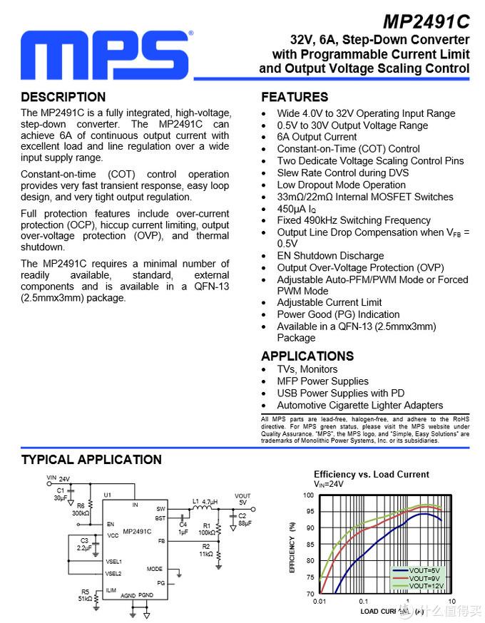 拆解报告:一加8 Pro Warp闪充30W无线充电器C301ACN