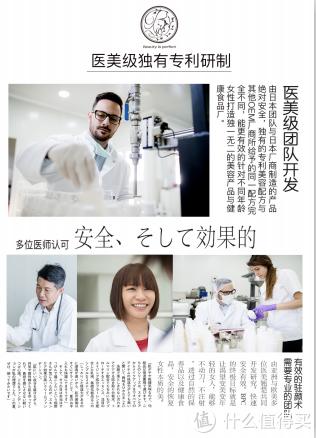 日本BPC高端美容品牌,日本医美界的翘楚!
