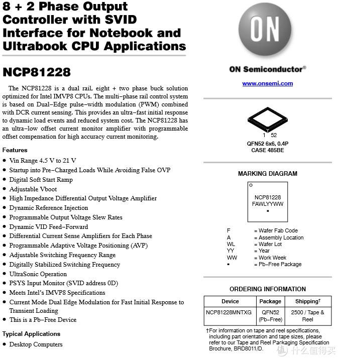 NCP81228资料