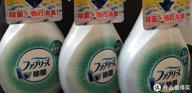 它包装上标注了强力除臭的功能