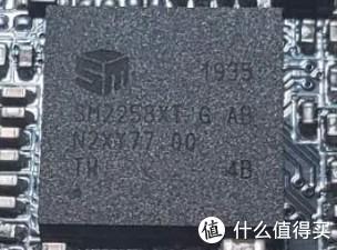 暴力拆解cool-fish 512G移动固态硬盘