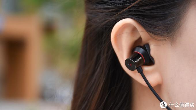 静享好听的声音 1MORE高清降噪圈铁蓝牙耳机Pro