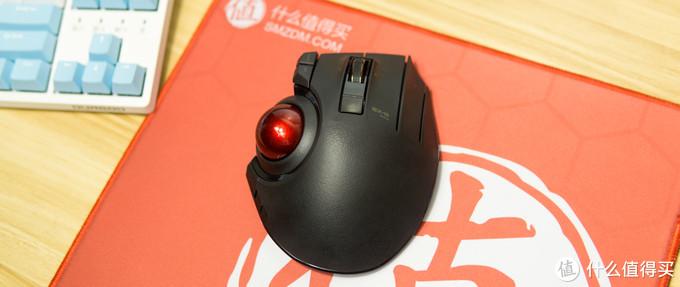 远离鼠标手第一步:宜丽客EXG-PRO轨迹球鼠标 使用体验