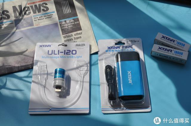 外出游玩好伴侣——PB2C多用充电宝与mini应急小灯新组合