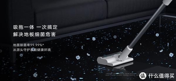 荣耀发布四款新品:智慧屏X1系列领衔 亲选生态链产品开卖