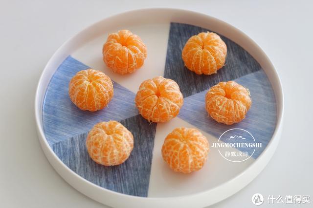 家里有砂糖桔的别直接吃了,三两下做成小甜点,孩子超爱吃