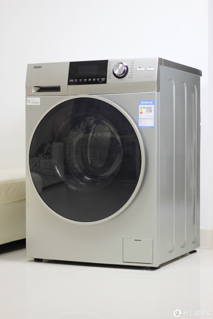 海尔10kg洗烘一体机