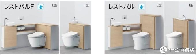 如厕优雅:一文半解日式独立马桶间