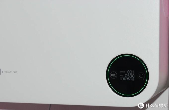 智米新风处理系统---让你可以畅快的呼吸!
