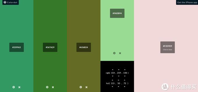 12个最佳配色工具网站,设计师也收藏!