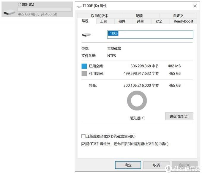 独立多分区加密让数据更安全:海康威视移动固态硬盘T100F