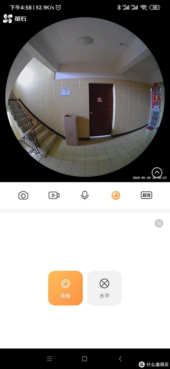 ▲ 随时查看家门口的情况,鱼眼模式