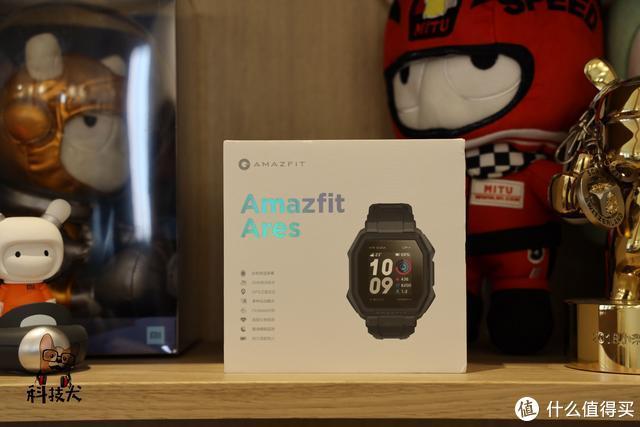 华米科技Amazfit Ares体验:热爱户外运动用户必入手单品
