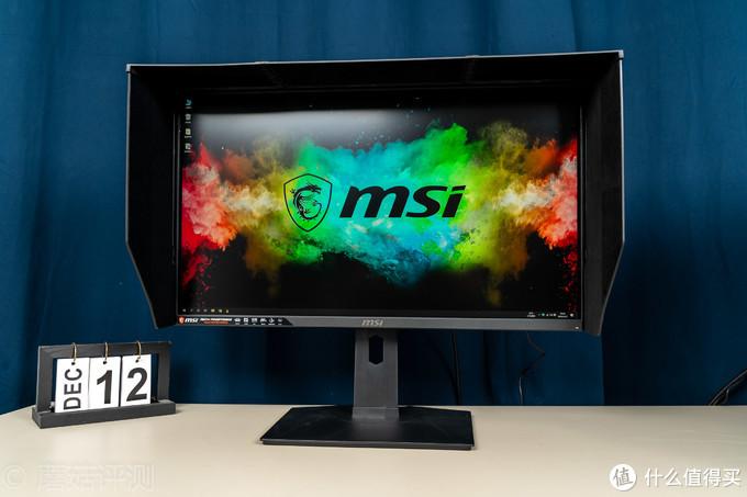 色彩出色,功能强大、微星PAG272QR2电竞显示器 评测