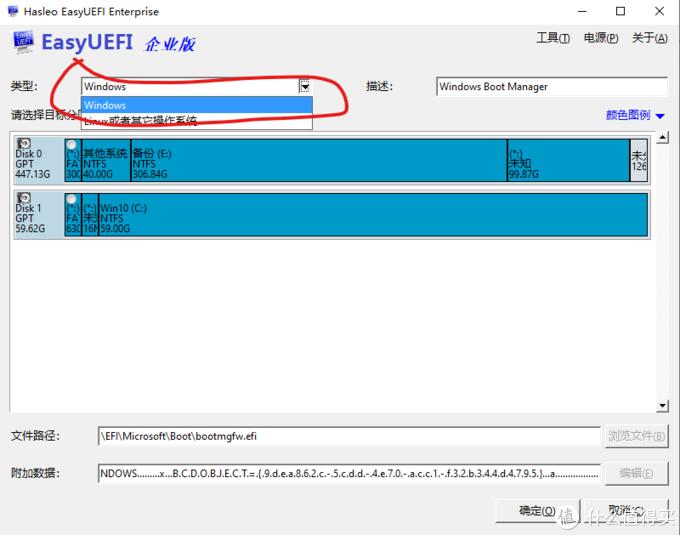 类型:linux或者其他操作系统