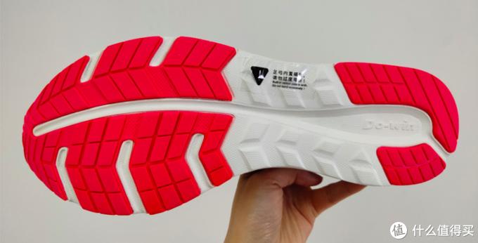 200元区间入手超长寿命国产碳板跑鞋,还要什么自行车