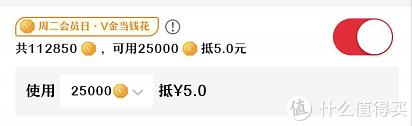 25元吃肯德基全家桶,真香!