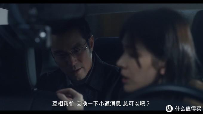 网飞台剧—谁是被害者