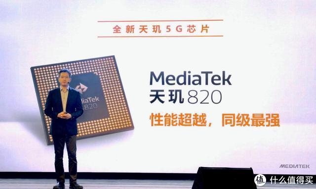 """比肩麒麟985:国产芯片厂商崛起!联发科或将上演""""王者回归"""""""