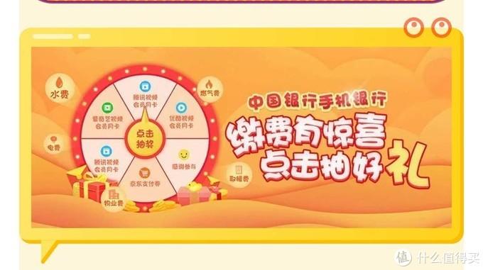 5元京东支付劵,5元购月卡,还有1元购月卡