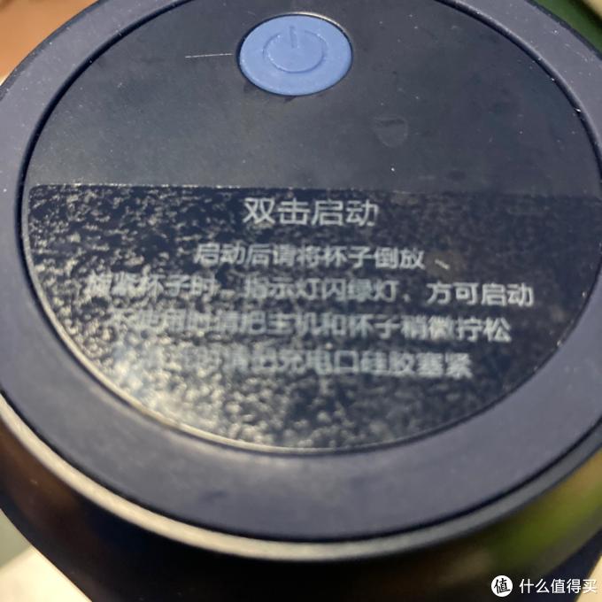 美的便携式榨汁机开箱分享