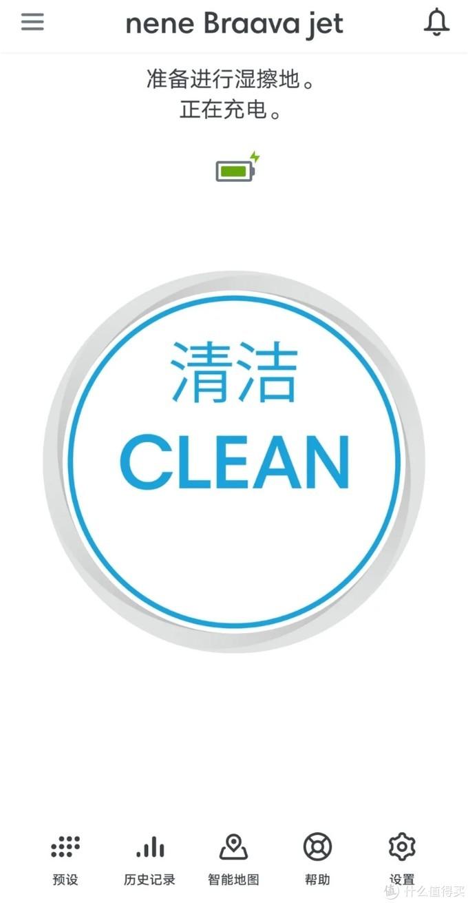 宅家大扫除清洁装备+清洁好物+全屋家电维护一文搞定!