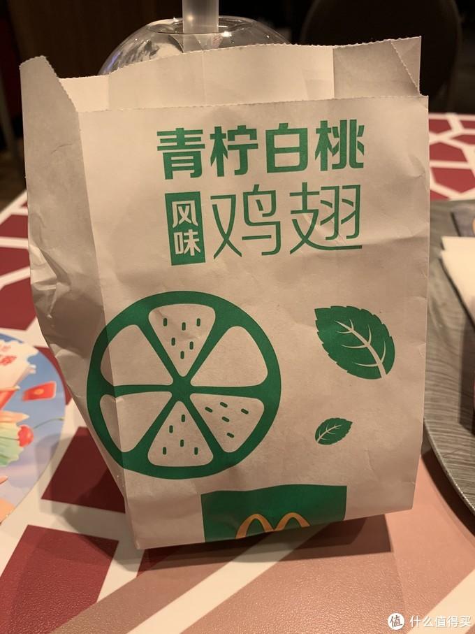 青柠白桃鸡翅,麦当劳偷偷又出了一款新品