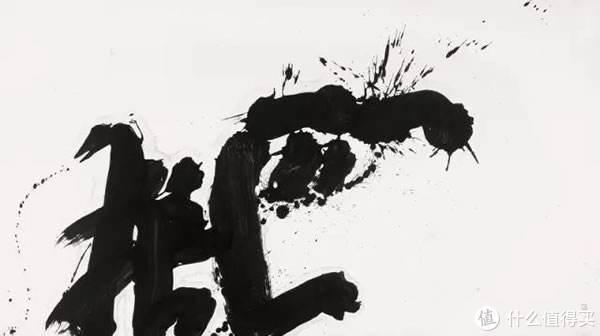 展讯(上海)|行为的痕迹:龙美术馆亚洲抽象艺术馆藏展