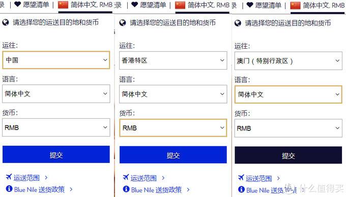 这里要注意,主页右上方可以对运送目的地,语言及货币进行选择,对于国内用户,选择大陆及香港和澳门地区,会对库存,价格,税费等产生不同的影响,在选购之前最好确认需要寄送的目的地,避免选好后库存和价格发生变化。