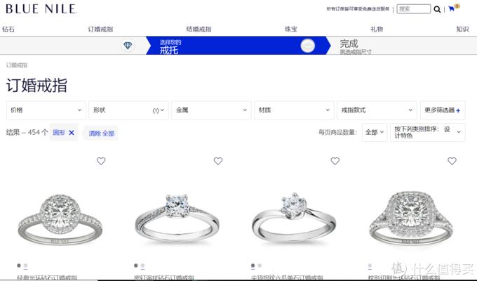 戒托的选择也不少,根据材质和设计,价格差异很大,我选择了经典的六爪白金戒托,价格合适,镶嵌也比较稳固。如果觉得官网镶嵌价格超出预算的话,完全可以只买钻石回来找其它商家进行镶嵌。