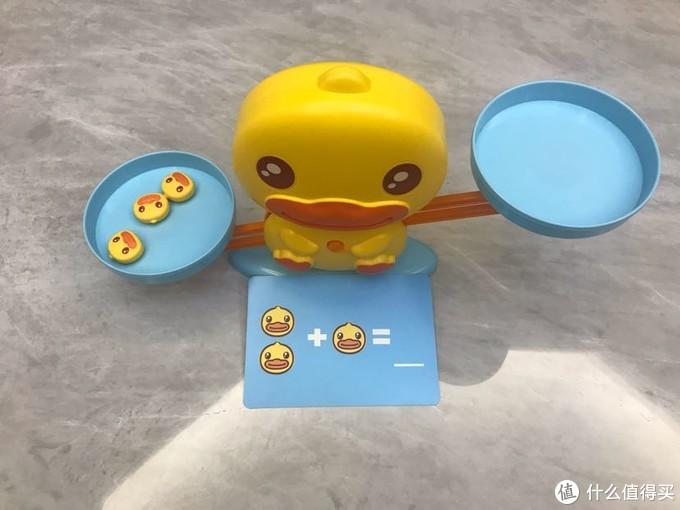 儿童早教益智玩具之B.Duck小黄鸭数学启蒙天平使用感受