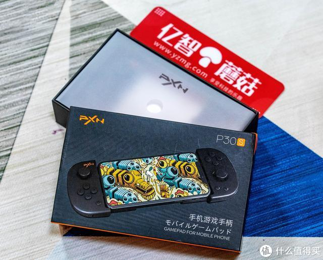 莱仕达 PXN-P30S体验:玩游戏要想玩的爽,还是得用游戏手柄