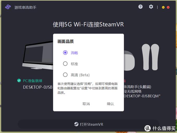 一台出色的VR一体机能干些什么?Pico Neo 2给你答案