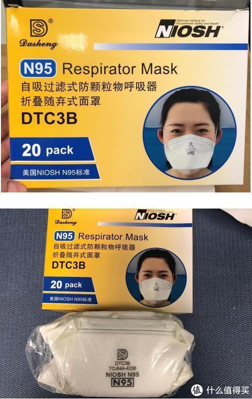 1670个口罩对比评测!美国CDC报告5-18更新
