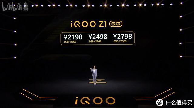 iQOO Z1香吗?天玑1000Plus香吗?价格出来就知道