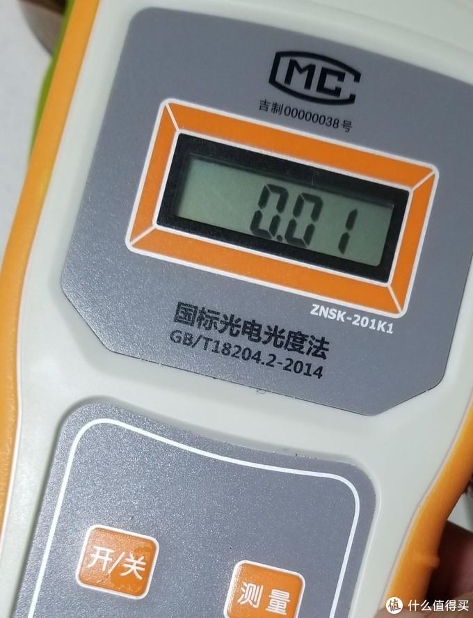 我家的甲醛和TVOC检测全记录
