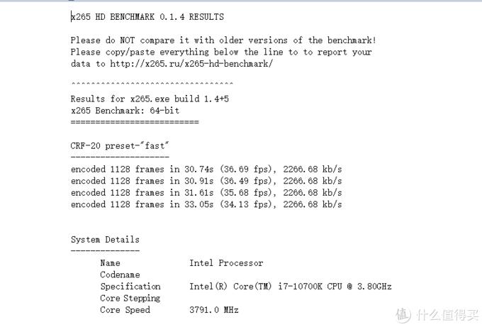 雷神911黑武士III台式机:搭载i7-10700K的实用机型评测