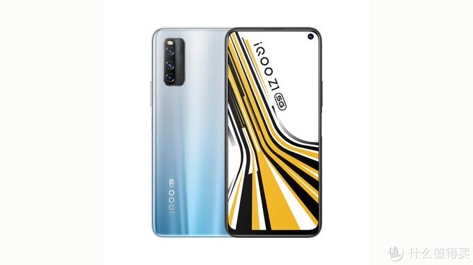 iQOO Z1正式发布:首发联发科天玑1000+芯片,售价2198元起
