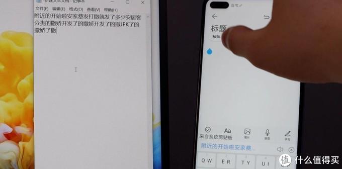 除了16.1寸大屏幕,荣耀MagicBookPro的这两个亮点才是我更在意的