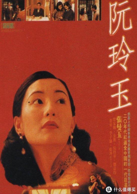 80、90年代国语电影中的经典影视金曲(三),总有一首你会喜欢(全部音乐附歌单汇总)