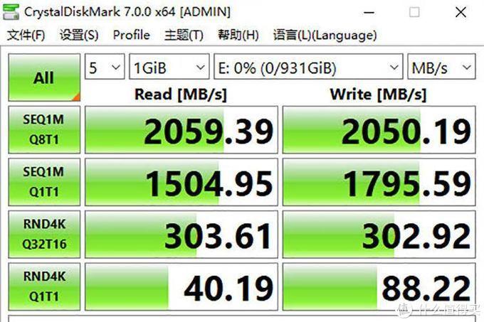 把大型游戏装进口袋,西部数据 WD_BLACK P50游戏硬盘上手评测