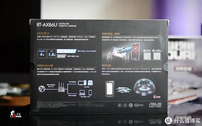 能否续写86U神话?华硕新一代WiFi 6电竞路由RT-AX86U巨齿鲨评测
