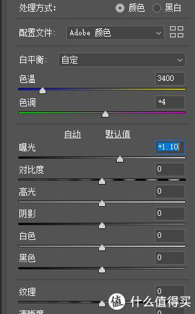 12块的英菲克PM1静音无线鼠标能用否?
