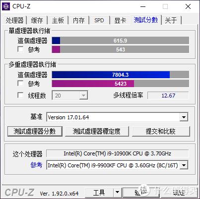 超频5.1GHz@1.3v
