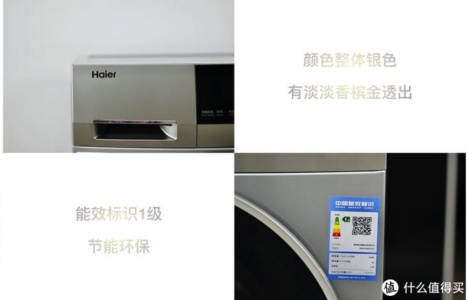 新国货,新体验----海尔10公斤直驱变频洗烘一体滚筒洗衣机使用感受